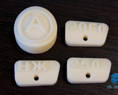 3D-печать маркировочных знаков для оборудования
